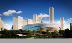 Edmonton Arena